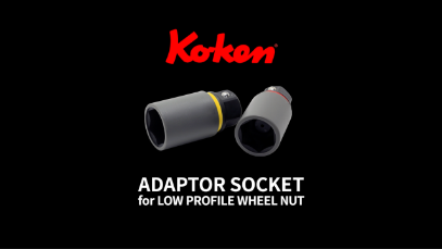 ADAPTOR SOCKET